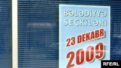На территории Сабаильского района находятся 3 муниципалитета. Кандидаты от этих органов местного самоуправления на 98% являются членами партии «Ени Азербайджан»