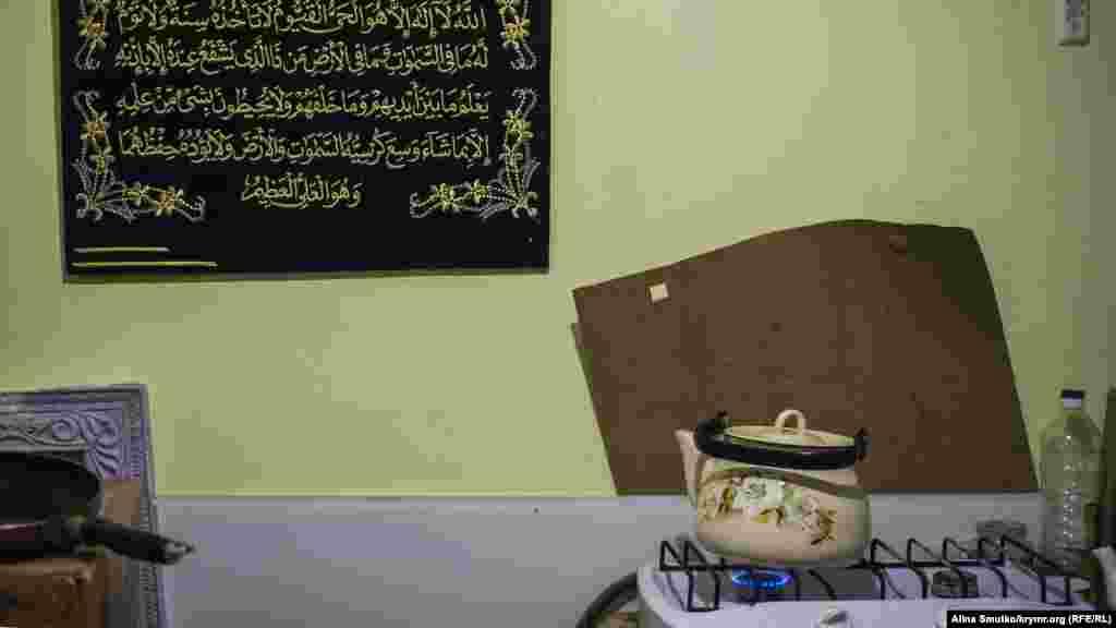 Вишита молитва в будинку Абдуллаєвих
