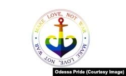 логотип одесского прайда