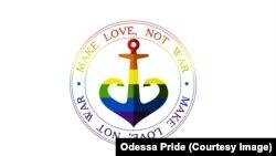 Эмблема гей-фестиваля в Одессе.