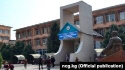 Национальная компьютерная гимназия №5.