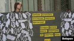 ікет супраць сьмяротнага пакараньня ў Беларусі ля беларускага пасольства ў Маскве. 10 красавіка 2013 году
