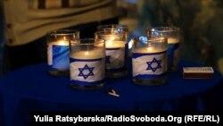 Музей «Пам'ять єврейського народу та Голокост в Україні» в місті Дніпрі, 27 січня 2019 року