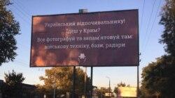 На линии аннексии: почему Херсон не Крым?   Радио Крым.Реалии