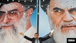 Тегеран, 2 июня