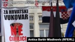 Protesti zbog ćirilice u Vukovaru, Zagreb, travanj 2013.