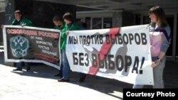 Иркутск - провокация против акции протеста провалилась