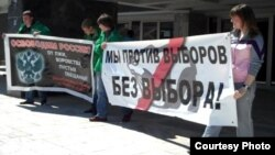 """Иркутск. Акция в поддержку """"Марша миллионов"""""""