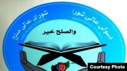 Prague: Afghanistan peace council logo