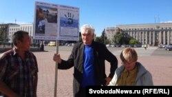 День Байкала в Иркутстке