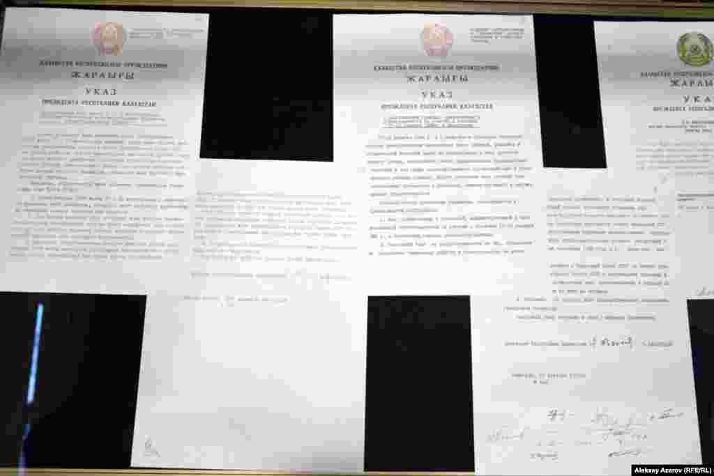 Текст указа президента Казахстана от 12 декабря 1991 года «О реабилитации граждан, привлеченных к ответственности за участие в событиях 17–18 декабря 1986 года в Казахстане» (на казахском и русском языках).