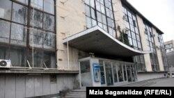 Здание Общественного вещателя в Тбилиси