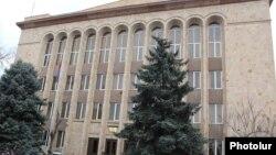 Здание Конституционного суда Армении в Ереване