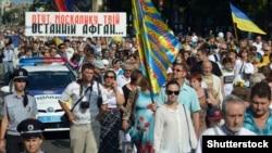 Під час відзначення Дня Незалежності України в Запоріжжі, 24 серпня 2016 року