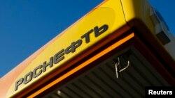 Rusiyaya qoyulan sanksiyalara görə Rosneftin gəlirləri azalıb