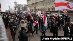 Акція проти інтеграції з РФ у середмісті Мінська 29 грудня