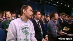 Журналіст УНІАН Роман Цимбалюк на прес-конференції Володимира Путіна