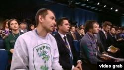 Журналіст «Уніан»Роман Цимбалюк на прес-конференції Володимира Путіна, 18 грудня 2014 року