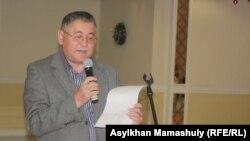 Рысбек Сәрсенбай Заманбек Нұрқаділовті еске алу асында. Алматы, 17 қаңтар 2014 жыл.