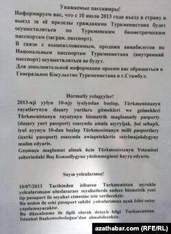 """""""Türkmenhowaýollary"""". Stambulyň aeroporty. 5-nji iýul, 2013 ý."""
