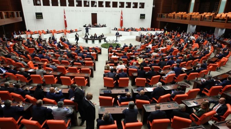 Թուրքիան արտահերթ խորհրդարանական և նախագահական ընտրություններ կանցկացնի