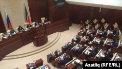 Засідання парламенту Татарстану, 8 листопада 2017 року