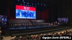 Svečana akademija u Sava Centru