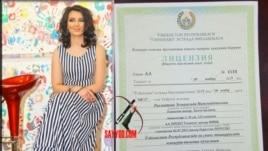 «Узбекнаво» и ранее приостанавливал действие лицензии певицы Тамилы.