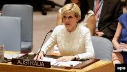 Министр иностранных дел Австралии Джулия Бишоп