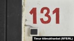 131-пәтер есігіндегі қоңырау. Павлодар, 2 тамыз 2016 жыл.