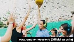 Remote Moscow – театральный проект нового формата
