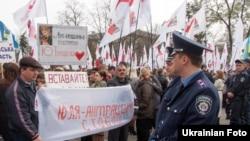 Сторонники Юлии Тимошенко проводят в Харькове акцию в ее поддержку