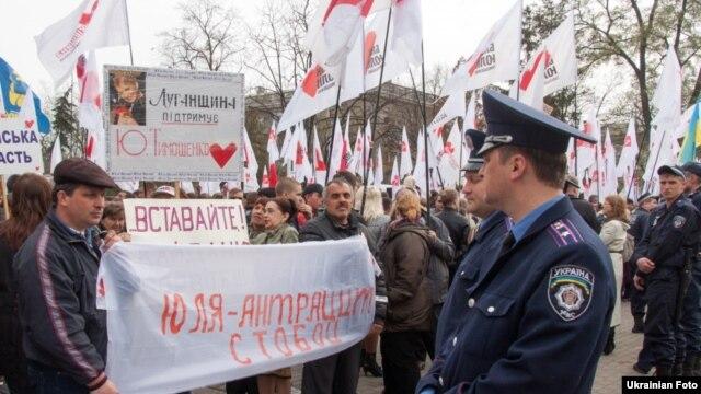 Акция в поддержку Юлии Тимошенко в Харькове. Апрель 2012 г