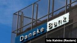 Надпись на здании Danske Bank в Таллинне. 3 августа 2018 года.