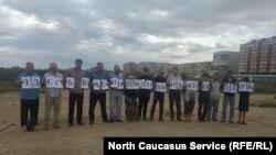 Каспийск, акция протеста