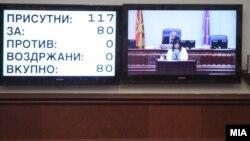 Архивска фотографија- Гласање во првата фаза од уставните измени