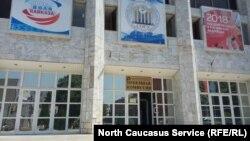 В Северной Осетии проходит приемная кампания в вузы