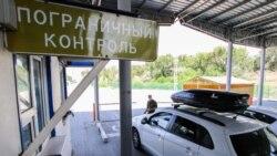 Россия смягчает въезд в Крым   Доброе утро, Крым