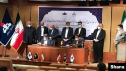 Signing of an oil contract in Iran between the National Oil Company and an outfit controlled by Supreme Leader Ali Khamenei. July 11, 2020