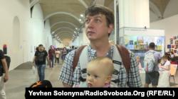 Олесь Доній на «Книжковому Арсеналі»
