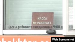 «Донбас Арена» після окупації