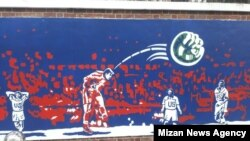 A mural glorifying a soocer goal Iran scored against the US in the 1998 World Cup.
