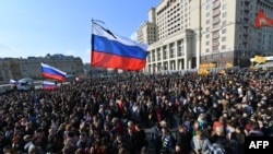 """Акция солидарности """"Питер – мы с тобой!"""" в Москве"""