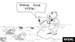 """Карикатура на кандидата в парламент с призывом """"Голосуйте за меня!"""""""