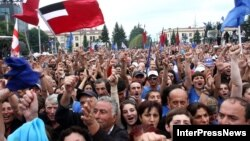 The Georgian Dream coalition led by Bidzina Ivanishvili rallied in Zugdidi on September 22.