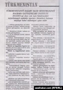"""Türkmenistany """"Türkmenistan"""" atly gazetinde ÝOJ-lara kabul edişlik barada çap edilen maglumat."""