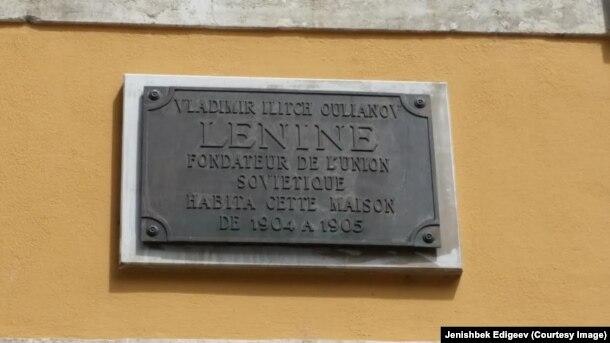 Ленин жашаган үй, Жонксион району, Женева