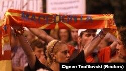 Pamje nga protestat në Shkup kundër ndryshimit të emrit të Maqedonisë të mbajtura përgjatë qershorit.