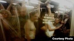 Поезд метро остановился