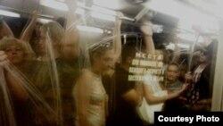 В Московском метро остановился поезд